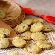 Chinese New Year's Almond Cookies recipe